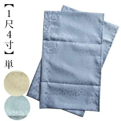 大うそつきスリップ専用洗える替え袖長襦袢を着ているように見えるつゆくさうそつき襦袢専用替え袖