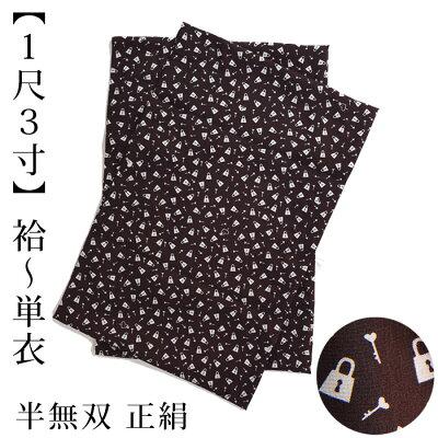 https://image.rakuten.co.jp/yukataya/cabinet/kaesode/sode-1731-5841-09.jpg