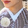 【メール便対象】半衿夏用単衣縫わない簡単つゆくさ「かんたん半衿」麻100%カラー白ベージュグレー紫無地ピンで留めるカンタン&楽チン洗える半衿