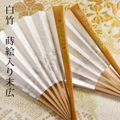 季節の花モチーフ白竹の蒔絵扇子(末広)