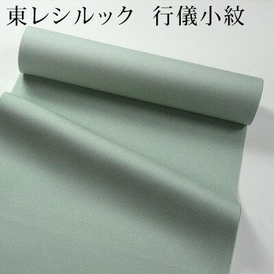 東レシルック江戸小紋