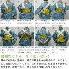 正絹椿柄縫い取り刺繍の腰紐