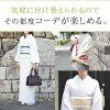 ◆オリジナルブランドつゆくさ◆地紋入り白のかんたん半衿