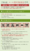 https://image.rakuten.co.jp/yukataya/cabinet/mail-setsumei.jpg