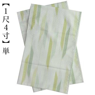 【1尺4寸】【単(ひとえ)・単品】大うそつきスリップ専用洗える替え袖