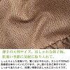 【カシミヤ100%】格子柄大判ショール
