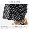 【セット】つゆくさ有松絞り(有松鳴海絞り)浴衣