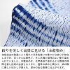 浴衣有松絞り本藍染め藍染め全行程国産