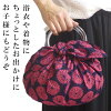 風呂敷バッグ持ち手リング(いちごリング)いちごバッグ