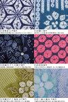 道中財布手作りキット紐3色3m+笹コハゼ+半月コハゼのセット